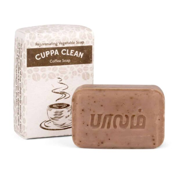 Coffee Scented Exfoliating Soap - Coffee Ground Exfoliating Soap